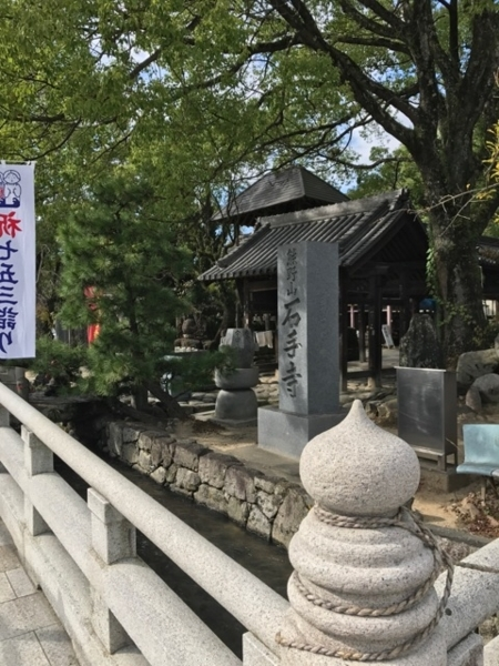 f:id:aya-haseko:20171118231421j:plain