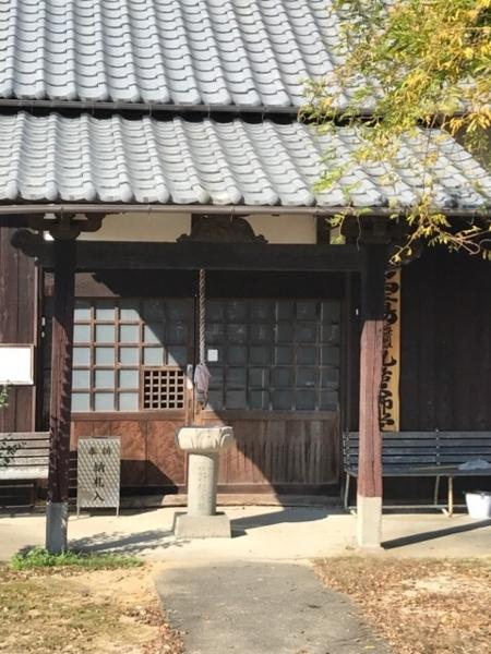 f:id:aya-haseko:20171118231721j:plain