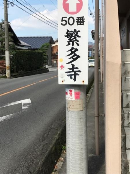 f:id:aya-haseko:20171118231727j:plain