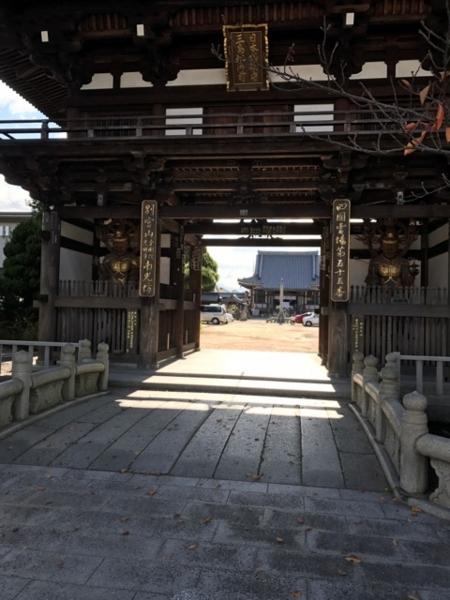 f:id:aya-haseko:20171123140526j:plain