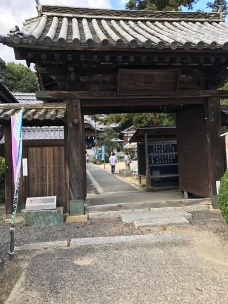 f:id:aya-haseko:20171123140534j:plain