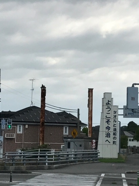 f:id:aya-haseko:20171123140537j:plain