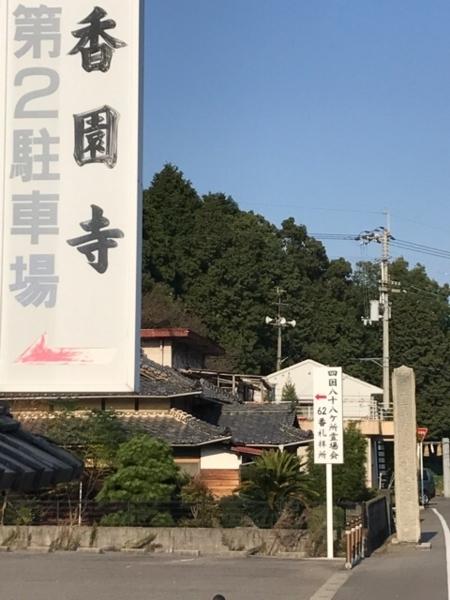 f:id:aya-haseko:20171124112736j:plain