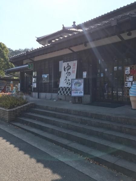 f:id:aya-haseko:20171124112745j:plain