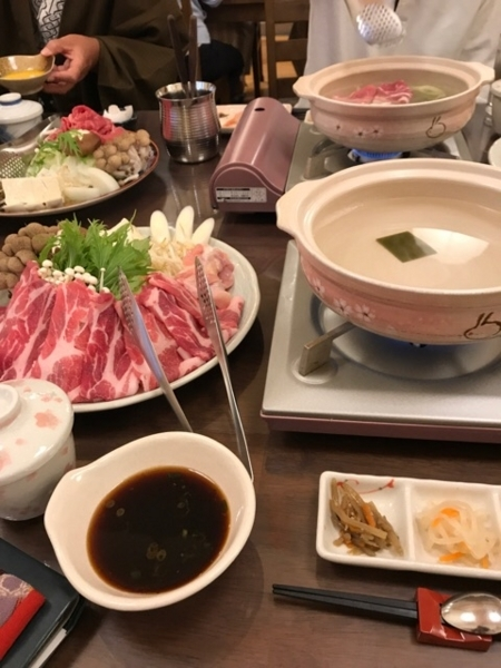 f:id:aya-haseko:20171124112835j:plain