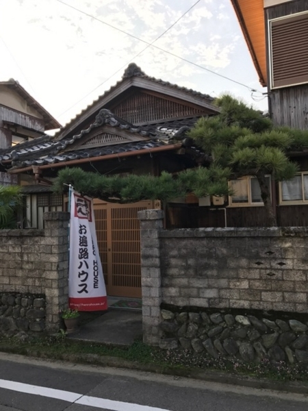 f:id:aya-haseko:20171125142355j:plain