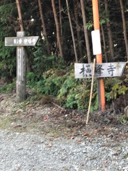 f:id:aya-haseko:20171125142405j:plain