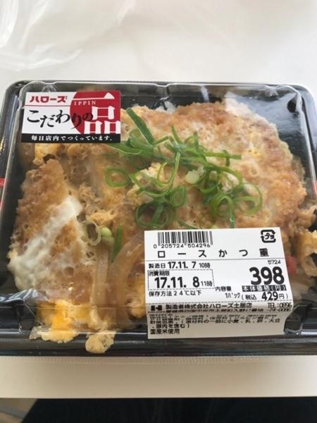 f:id:aya-haseko:20171127234220j:plain
