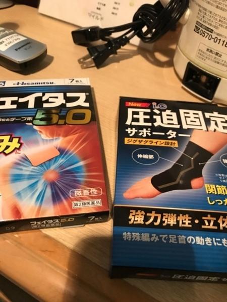 f:id:aya-haseko:20171127234257j:plain