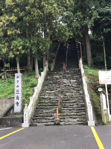 f:id:aya-haseko:20171129094840j:plain