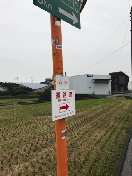 f:id:aya-haseko:20171129094850j:plain