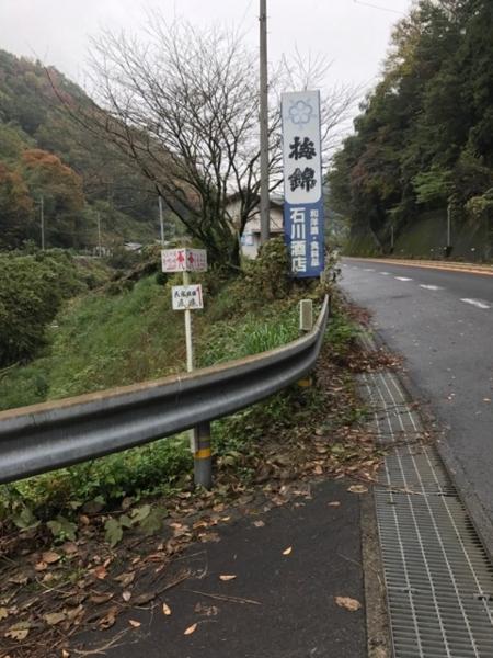 f:id:aya-haseko:20171129094953j:plain