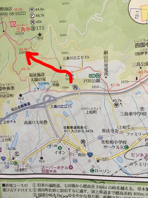 f:id:aya-haseko:20171129100136j:plain