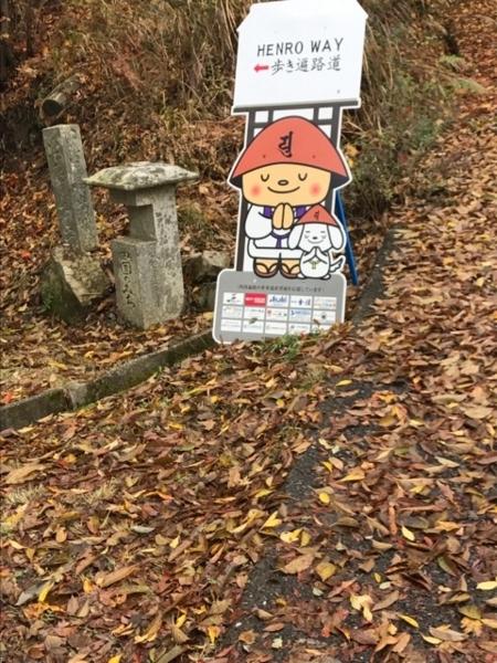f:id:aya-haseko:20171130192936j:plain