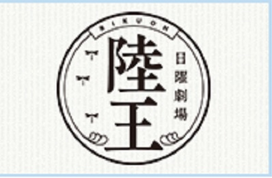 f:id:aya-haseko:20171201104312j:plain
