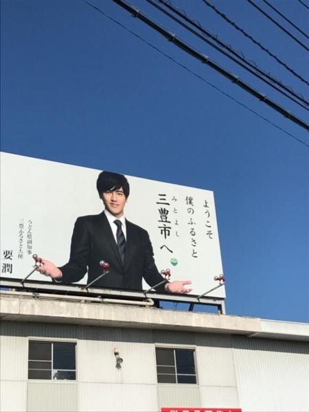 f:id:aya-haseko:20171202101806j:plain
