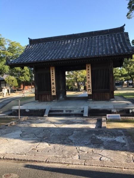 f:id:aya-haseko:20171202101816j:plain