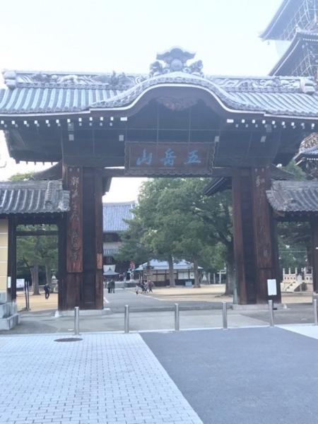 f:id:aya-haseko:20171202101907j:plain