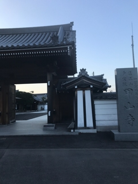 f:id:aya-haseko:20171202101911j:plain