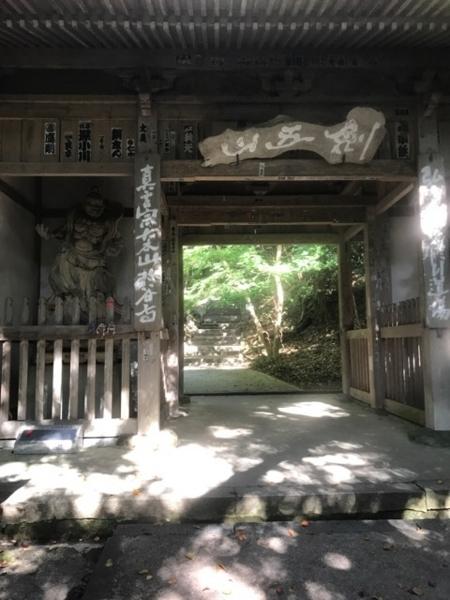 f:id:aya-haseko:20171202101923j:plain
