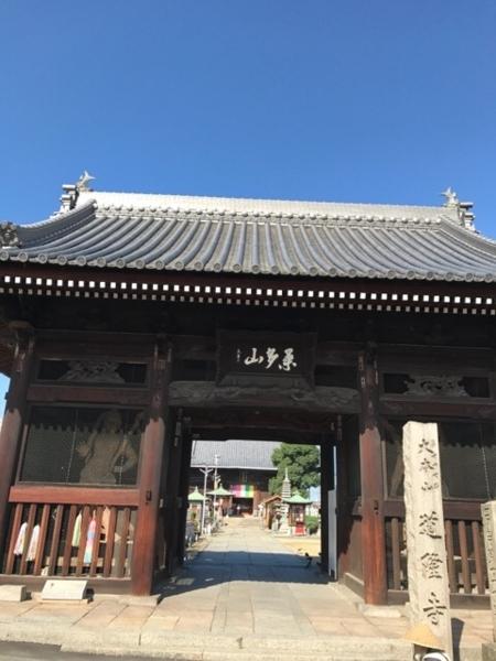 f:id:aya-haseko:20171202114345j:plain