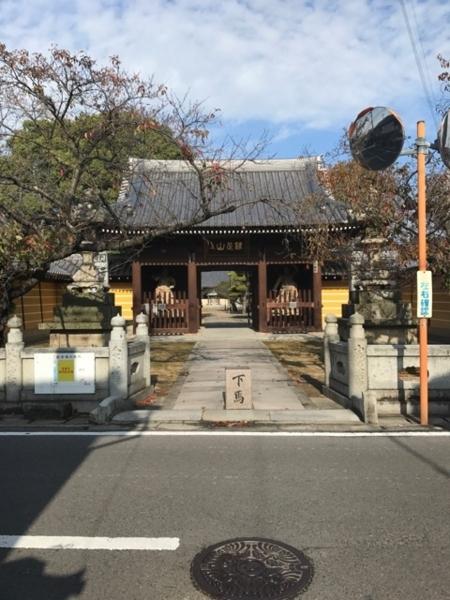 f:id:aya-haseko:20171202114355j:plain