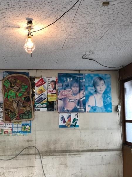 f:id:aya-haseko:20171202114505j:plain