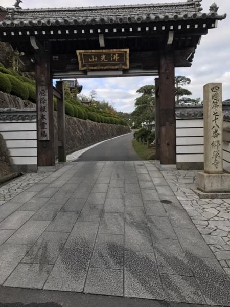 f:id:aya-haseko:20171204150753j:plain