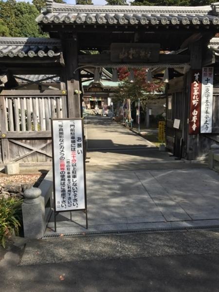 f:id:aya-haseko:20171204150850j:plain