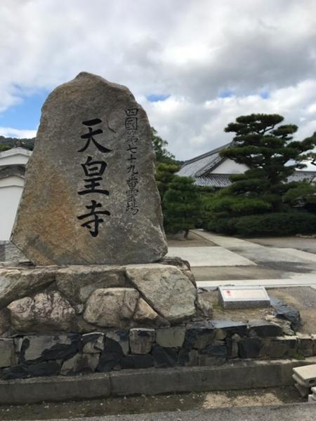 f:id:aya-haseko:20171204150901j:plain