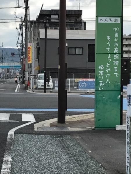 f:id:aya-haseko:20171204150904j:plain