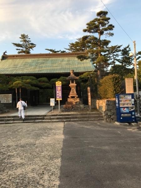 f:id:aya-haseko:20171204152453j:plain