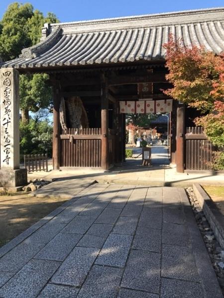 f:id:aya-haseko:20171205132351j:plain