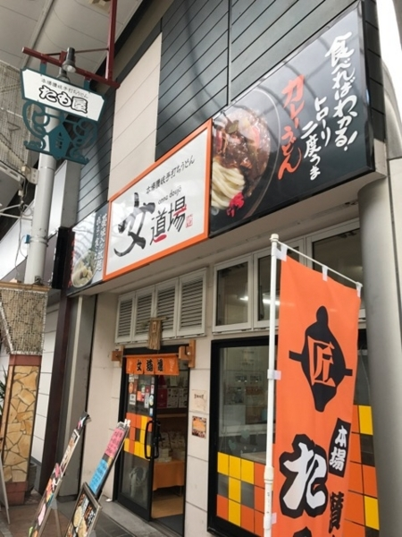 f:id:aya-haseko:20171205132355j:plain