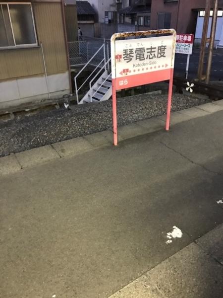 f:id:aya-haseko:20171205132538j:plain