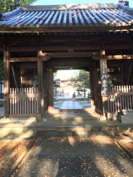 f:id:aya-haseko:20171205132542j:plain