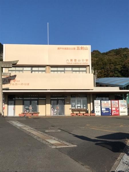 f:id:aya-haseko:20171205132545j:plain