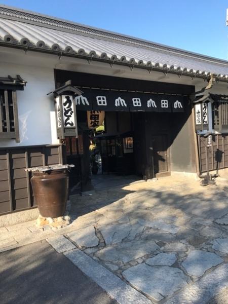 f:id:aya-haseko:20171205132549j:plain