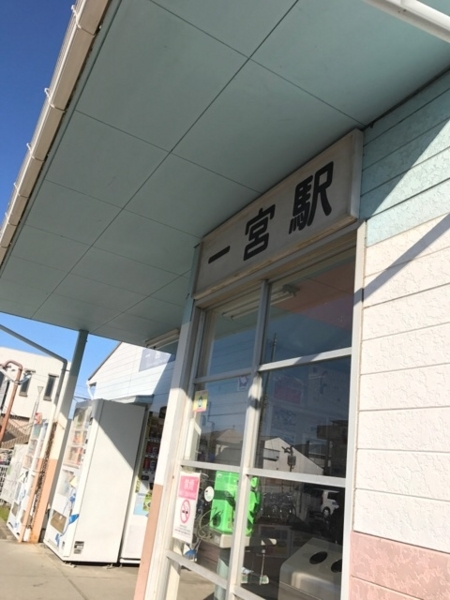 f:id:aya-haseko:20171205134012j:plain