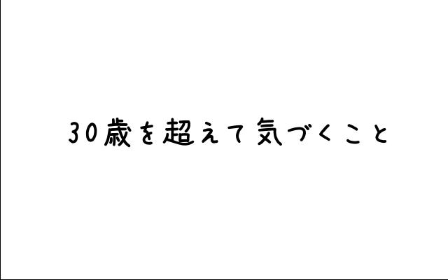 f:id:aya-haseko:20171207114534p:plain