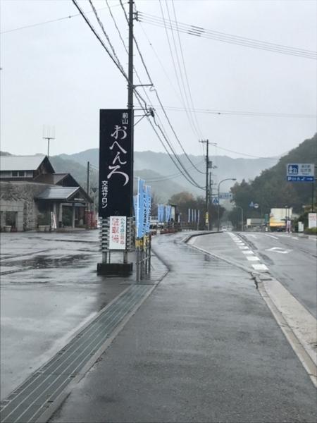 f:id:aya-haseko:20171211143450j:plain