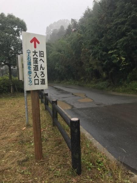 f:id:aya-haseko:20171211143613j:plain