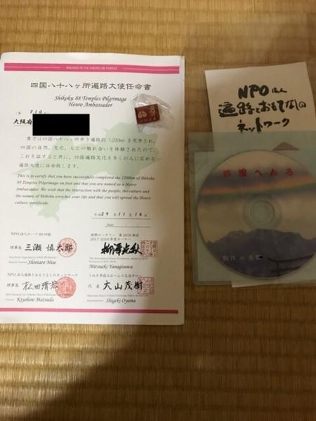f:id:aya-haseko:20171211143744j:plain