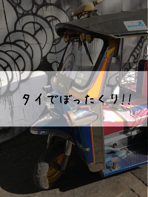f:id:aya-haseko:20171213110800j:plain