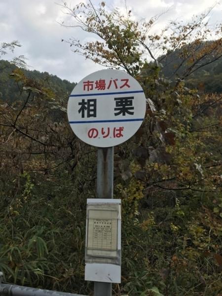 f:id:aya-haseko:20171213174231j:plain