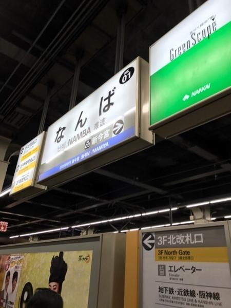 f:id:aya-haseko:20171213174536j:plain