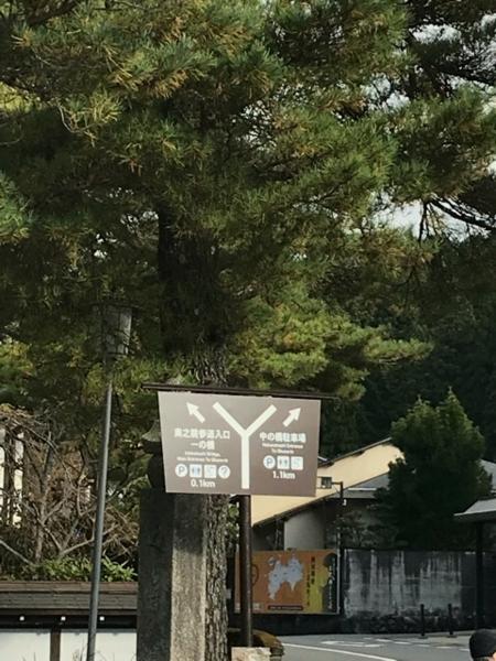 f:id:aya-haseko:20171219180635j:plain