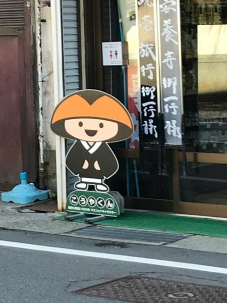 f:id:aya-haseko:20171219180638j:plain