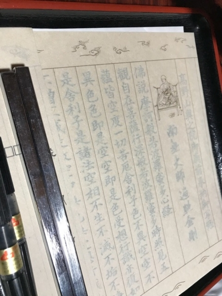 f:id:aya-haseko:20171219180801j:plain