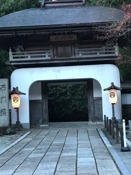 f:id:aya-haseko:20171219180811j:plain